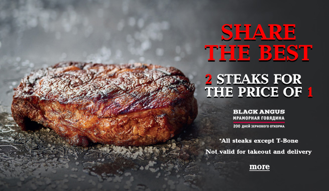 2 steaks for<br> the price of 1