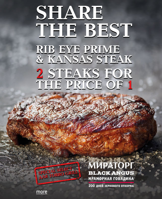 2 steaks for<br>the price of 1